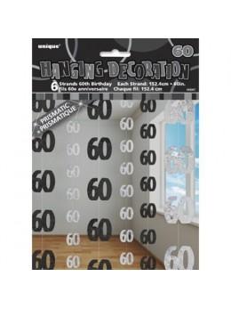 Rideau de porte 60 ans noir/argent