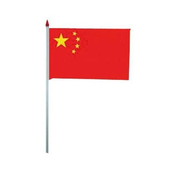 10 Drapeaux papier Chine
