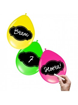 6 ballons Fluo personnalisables